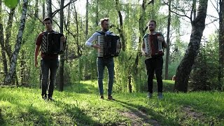CRAZY ACCORDION TRIO - Hymn For The Weekend - Coldplay [OFFICIAL VIDEO]