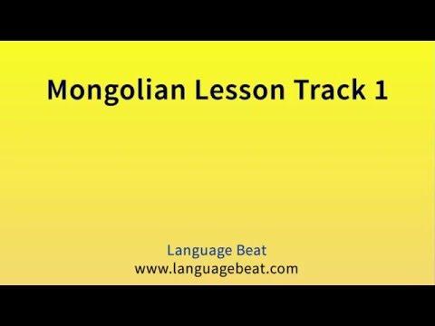 Learn Mongolian Lessons 1- 15