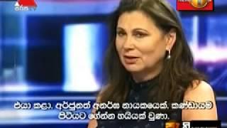 Pethikada Sirasa TV 10th October 2018 Thumbnail