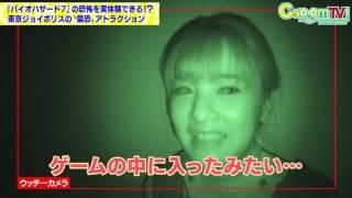 東京ジョイポリスで体験できる最恐アトラクション「BIOHAZARD~邪悪の館...