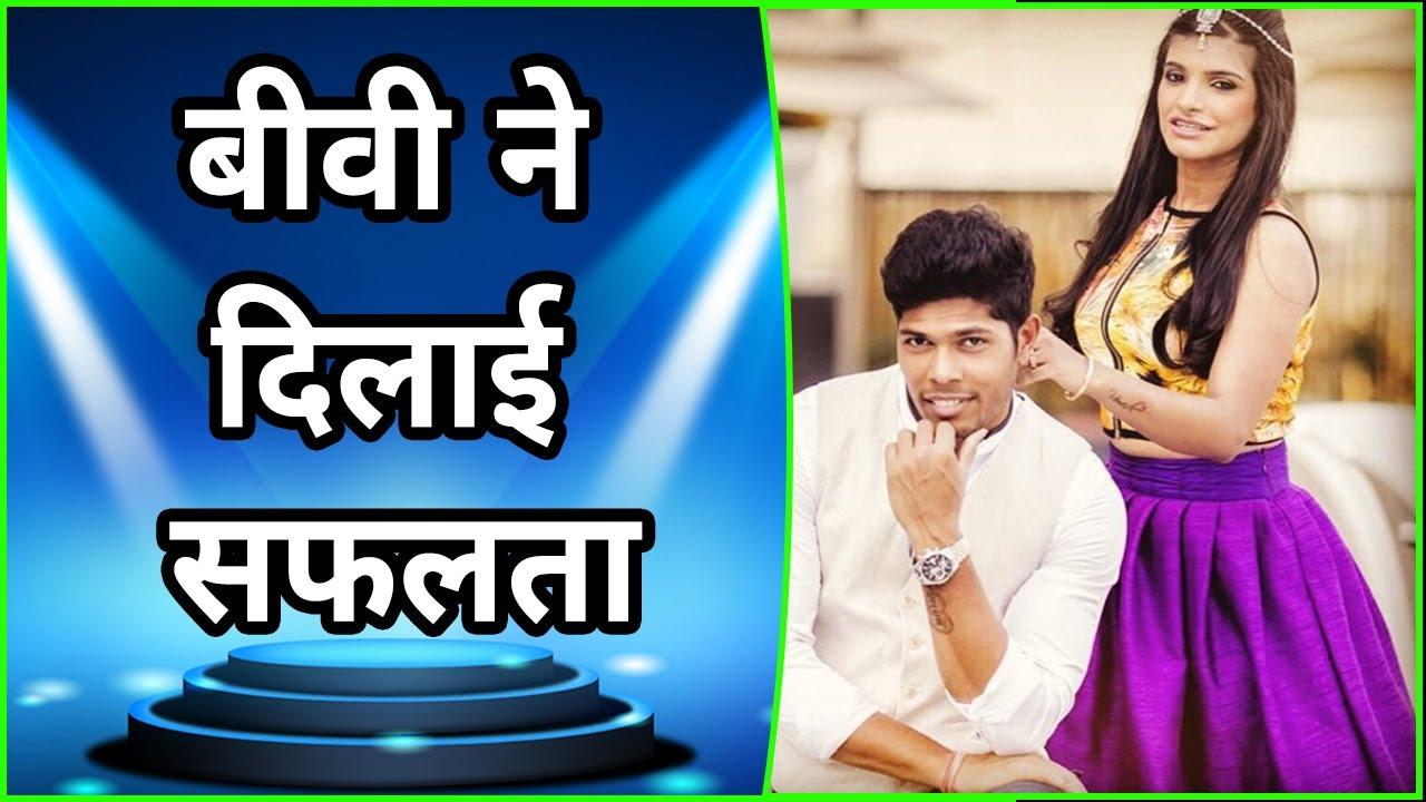 सामने आई Umesh Yadav की Success Story, Wife Tanya की वजह