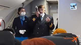 \НебоНутый\ рейс DP91 19.12.20. съемка Евгения Горбачёва. пассажира этого 1го рейса