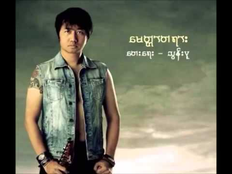 Myo Gyi || Myit Tar Tayar