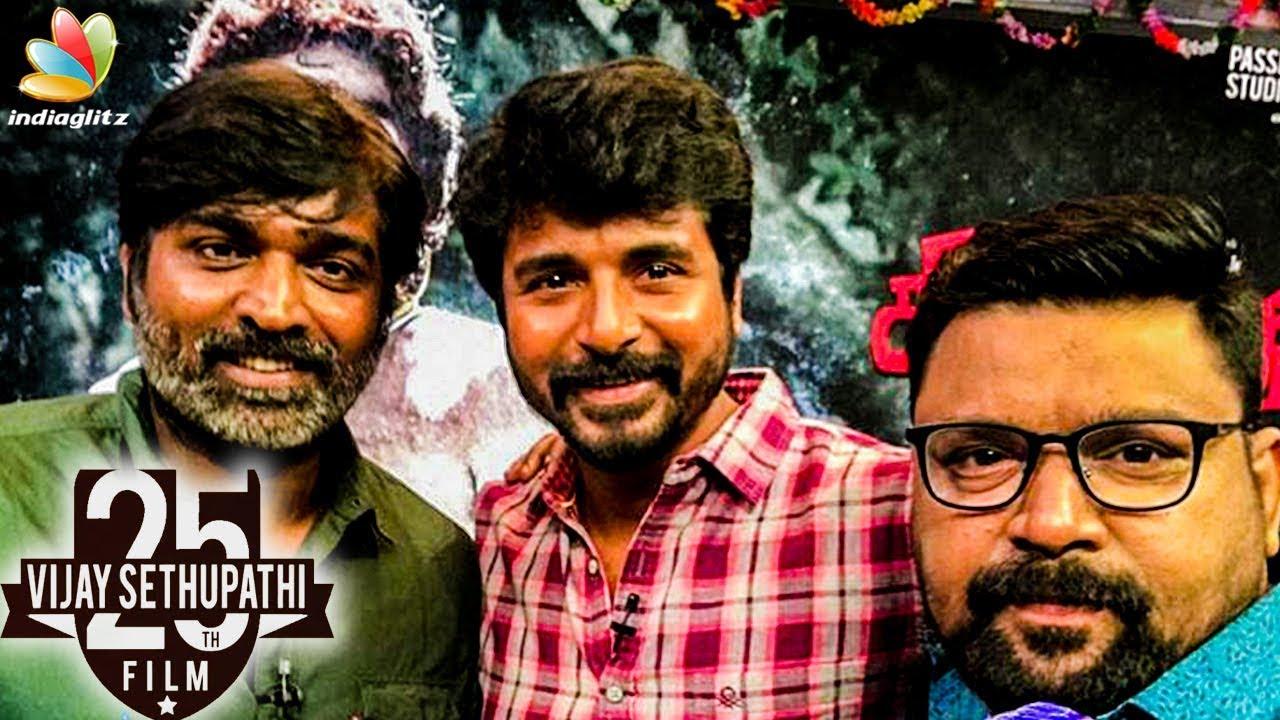 Tamil Cinema-5267