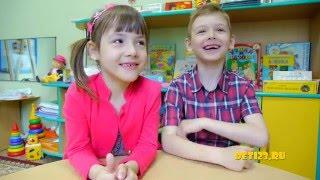Интервью в детском саду (первая любовь)