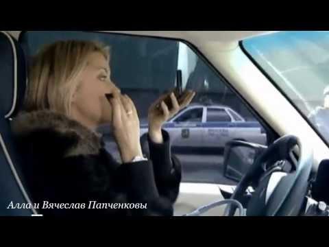 Русский шансон . Михаил Княжевич - Авто Леди