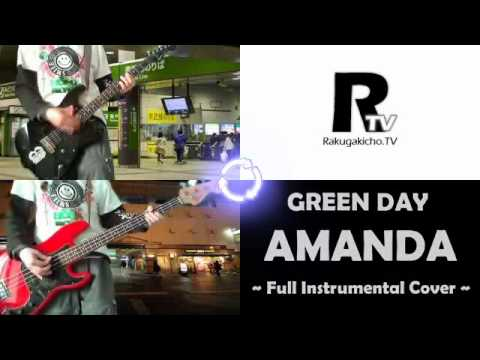 Green Day - Amanda (2011-2012 New song) Full Instrumental Cover