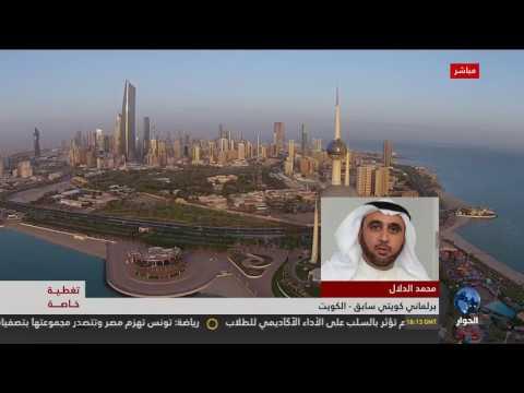 الأزمة في الخليج...تداعيات إنسانية وانعكاسات اقتصادية