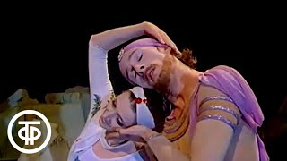 Кара Караев. Семь красавиц. Фильм-балет (1982)