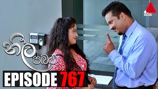 Neela Pabalu - Episode 767 | 10th June 2021 | Sirasa TV Thumbnail