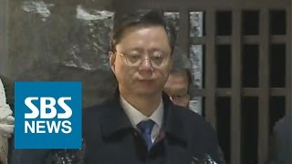 검찰, 靑 민정수석실 압수수색…이번에도 자료 '건네받기'