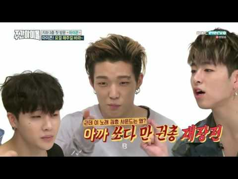 iKON Weekly idol Rhythm Ta + Bang Bang Acapella ver