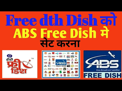 how to make free dish