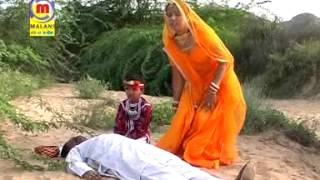 Jiyo Peerji Jiyo | Helo Mahro Sambhalo | Popular Rajasthani Song