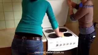 Генеральная уборка квартиры(Генеральная уборка квартиры. Клининговая компания Stefandcom. http://cleaning.stefandcom.ru., 2014-05-16T09:07:06.000Z)