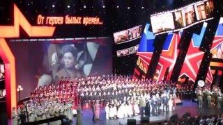 """Концерт, посвященный 45-летию художественного фильма """"Офицеры""""."""