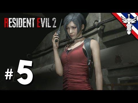 นางฟ้าในกองขยะ - Resident Evil 2 #5