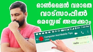 Now REPLY Without Coming ONLINE , WhatsApp Tricks 2018 BY Computer And Mobile Tips