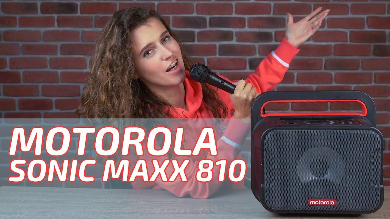 Колонка, сабвуфер или караоке? | Motorola Sonic Maxx 810
