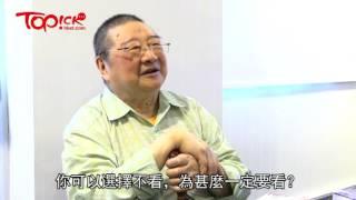 倪匡出絕版書 佩服香港現時年輕人