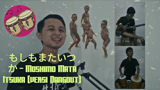 MOSHIMO MATA ITSUKA VERSI DANGDUT/KOPLO | COVER BAREF & GALIH