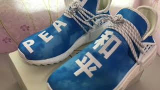 How To Get The Pharrell Williams Human Race NMD Chinese Exclusive