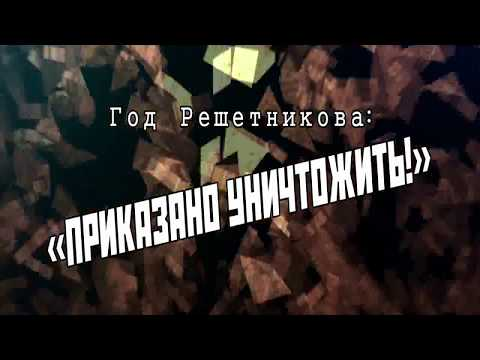 Пермский край 2018