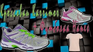 Women's running shoes Karrimor and T-shirt Hanes с SportsDirect