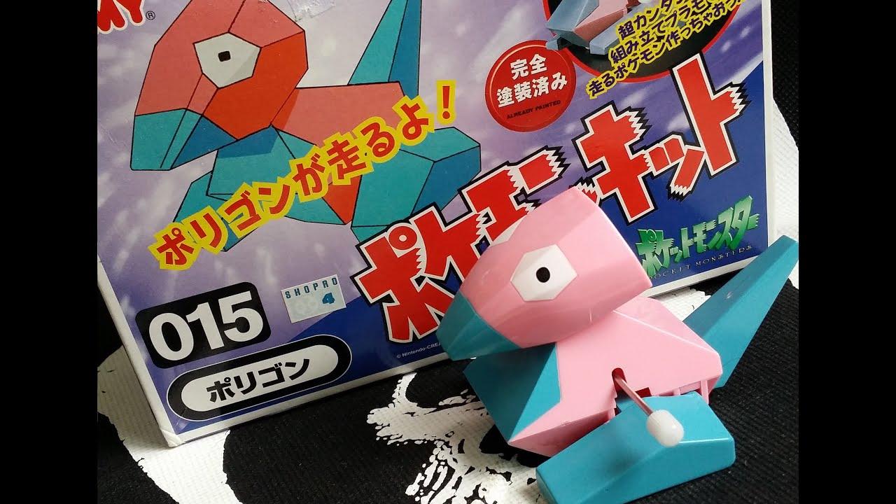 艾C特拉 第134話 [模型] 立方獸ポリゴン! 你捉了沒有?   玩具 REVIEW - YouTube