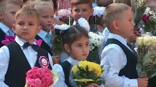События Селятино: День знаний в школе №2