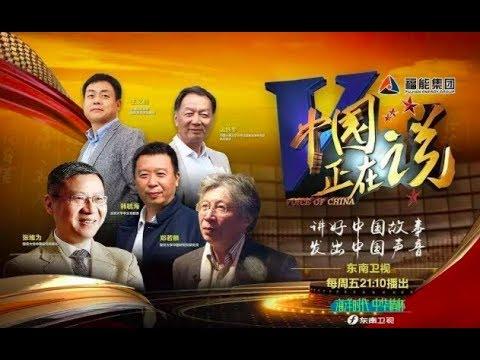《中国正在说》 习近平强军思想:强国安邦的大智慧