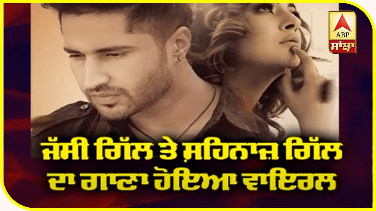 Jassie Gill and Shehnaz Gill Song goes Viral | Keh Gayi Sorry | Lyrical Video | ABP Sanjha