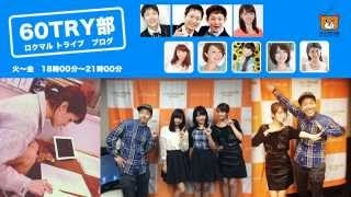 MC:ななめ45° 土谷隼人 火曜レギュラー(隔週):THE ポッシボー 岡...