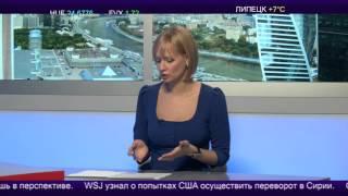 ЛДПР заботится о здоровье россиян! Алексей Диденко рассказывает о своем законопроекте