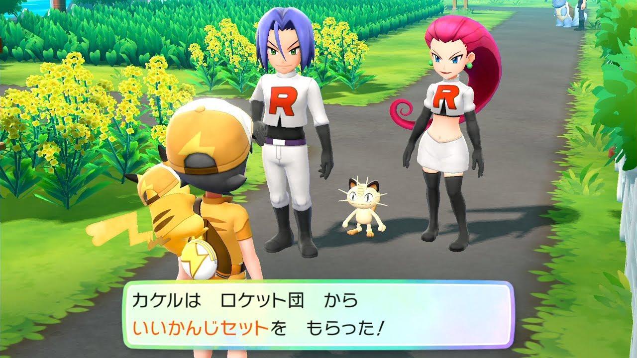 pokemon let's go 中文 版