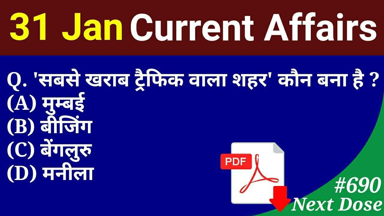 Gk today current affairs 2020