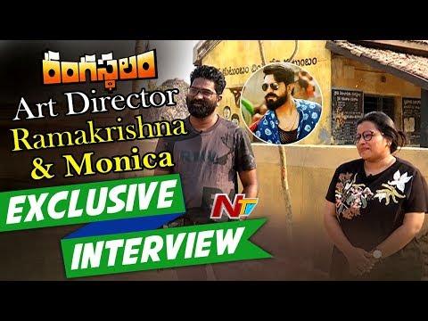 Rangasthalam Art Director Ramakrishna & Monica Exclusive Interview || Rangasthalam Set || NTV