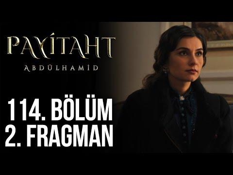 🇹🇷Права на престол Абдулхамид 114 серия 2 анонс на турецком языке 🇹🇷