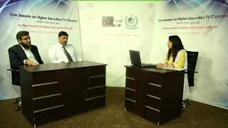 Role of HEC in Computer science department  Szabist Media Sciences