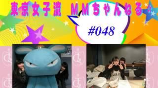 2014/02/27 NACK5「東京女子流 MMちゃんねる*」 トークのみ.