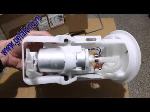 228-222-009-002Z Топливный насос / Fuel Supply Unit Siemens VDO - BMW E46