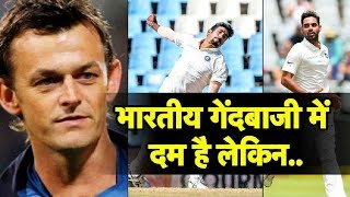 Indian Pacers' Performance Will Be Seen With Intrigue: Gilchrist| Sports Tak