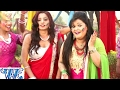 Download Superhit होली गीत 2017- Anu Dubey - Haye Siyaram Ke Bhaju - Laal Gulal - Bhojpuri Hot Holi Songs MP3 song and Music Video