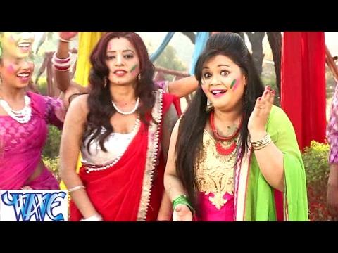 Superhit होली गीत 2017- Anu Dubey - Haye Siyaram Ke Bhaju - Laal Gulal - Bhojpuri Hot Holi Songs