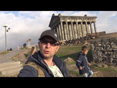 Москва-Грузия-Армения №22 Ереван  Арарат,Хор Вирап, Гегард, Храм в Гарни