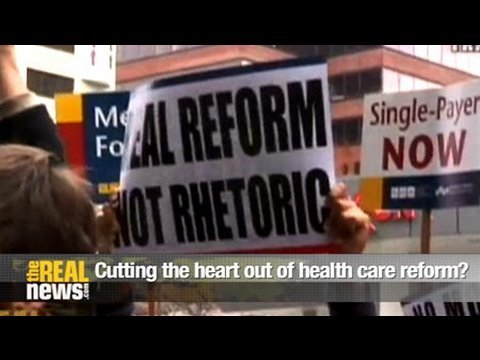 Cutting the heart out of health care reform? Pt2