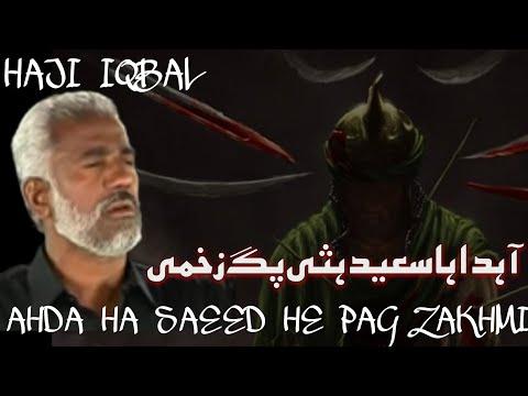 Haji iqbal - NEW