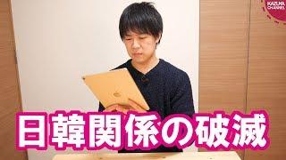 【今後の講演情報はこちら】 http://kazuyahkd.com/event 【ラジオやっ...