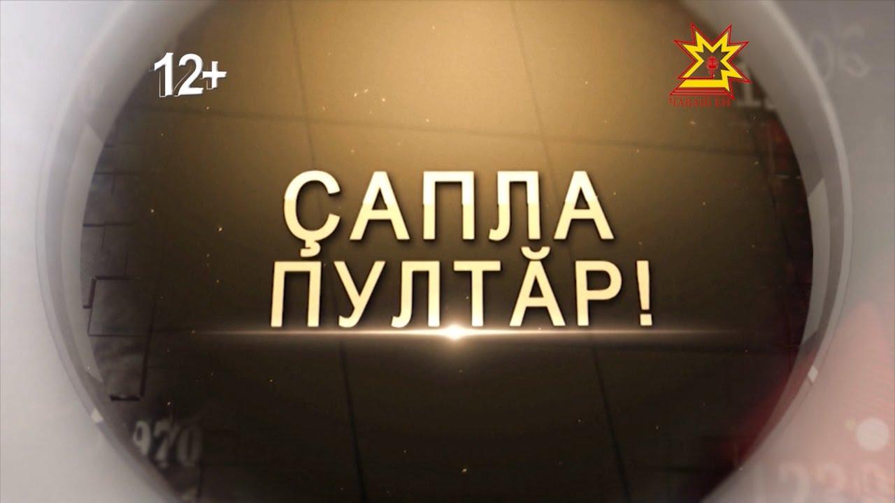 больше открытки ыра кун пултар москвичка совсем простой