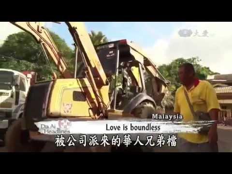 【Charity】Tzu Chi In Malaysia